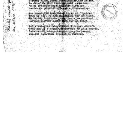 8N3_2_031.pdf