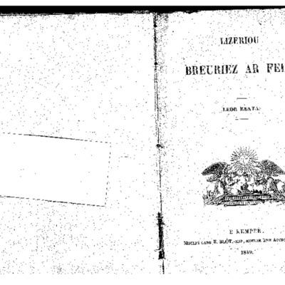 125520.pdf