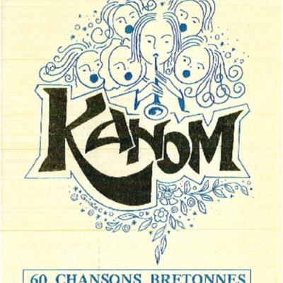 Kanom.pdf