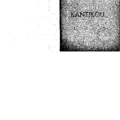 8N3_3_029.pdf