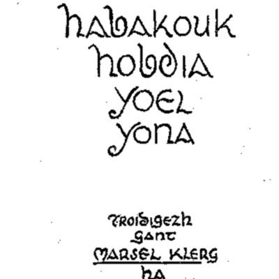 83484.pdf