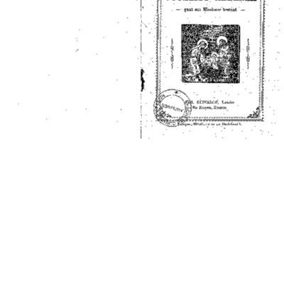 8N3_2_020.pdf