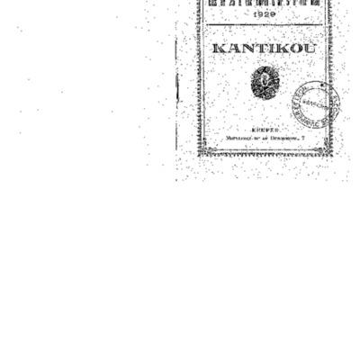 8N3_3_028.pdf