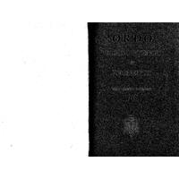 Annuaire diocésain année 1965